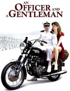 یک افسر و یک جنتلمن An Officer and a Gentleman 1982