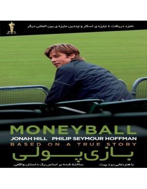 بازی پولی Moneyball 2011