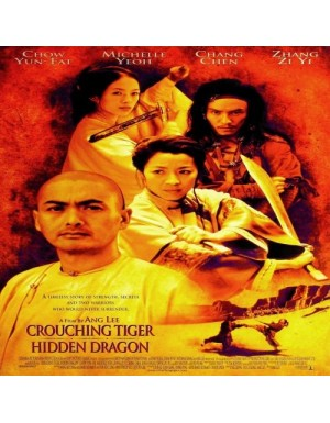 ببر خیزان و اژدهای پنهان Crouching Tiger Hidden Dragon 2000