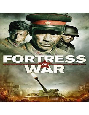 Fortress of War 2010