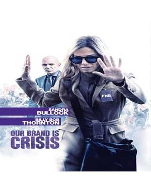 Our Brand Is Crisis 2015